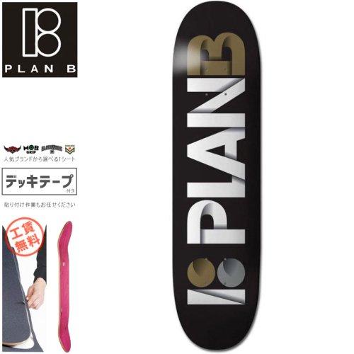 【プランビー PLAN-B デッキ】TEAM OVERLAP GOLD [8.7インチ]NO133