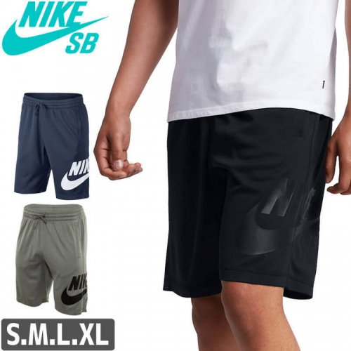 【NIKE SB ナイキ ショーツ】DRI-FIT DOT SUNDAY SHORTS【3カラー】NO7