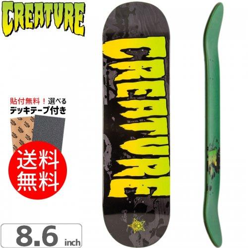【クリーチャー CREATURE スケートボード デッキ】STAINED DECK [8.6インチ] NO147
