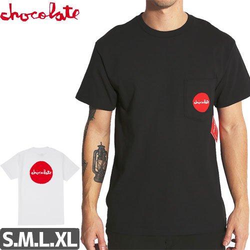 【チョコレート スケートボード CHOCOLATE Tシャツ】RED DOT POCKET TEE NO158