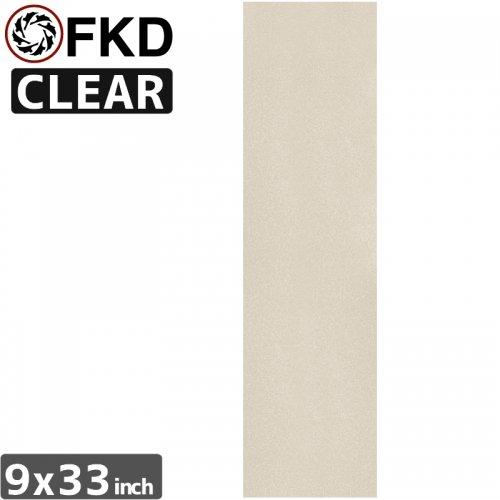 【エフケーディー FKD スケボー デッキテープ】CLEAR GRIPTAPE【9 x 33】NO7