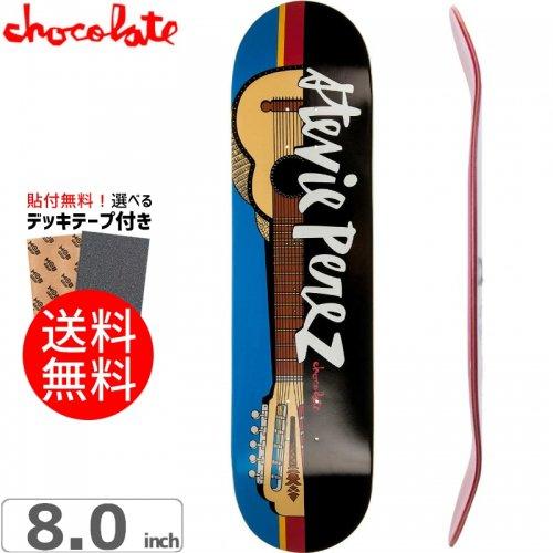 【チョコレート CHOCOLATE スケートボード デッキ】PEREZ CHARANGO DECK[8.0インチ]NO140