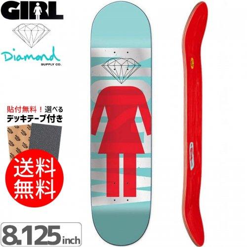 【ガール GIRL スケボー デッキ】WILSON SUPPLY CO DECK【8.125】NO203