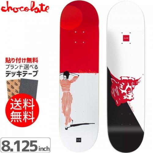 【チョコレート CHOCOLATE スケートボード デッキ】PALETTE SERIES DECK[8.0インチ][8.1インチ] NO145