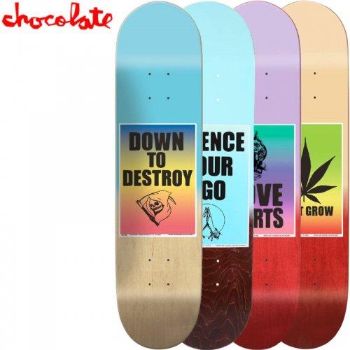 【チョコレート CHOCOLATE スケートボード デッキ】SING OF THE TIME[8.0インチ][8.1インチ][8.2インチ] NO146