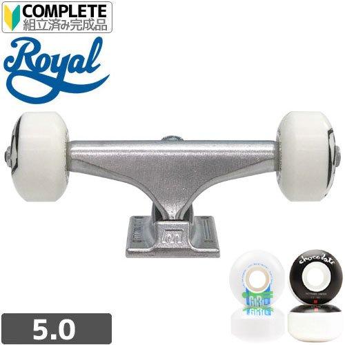 【コンプリート トラック】ROYAL TRUCK&GIRL WHEEL【トリック用 足回りセット】【5.0】NO52