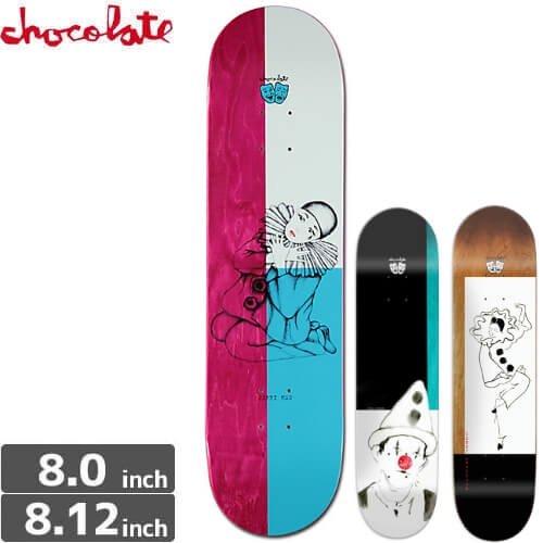 【チョコレート CHOCOLATE スケートボード デッキ】PAGLIACCI DECK[8.0インチ][8.1インチ]NO147
