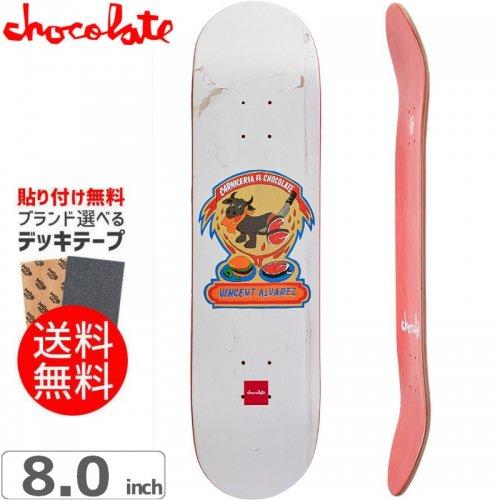 【チョコレート CHOCOLATE スケートボード デッキ】ALVAREZ CARNICERIA DECK[8.0インチ]NO148