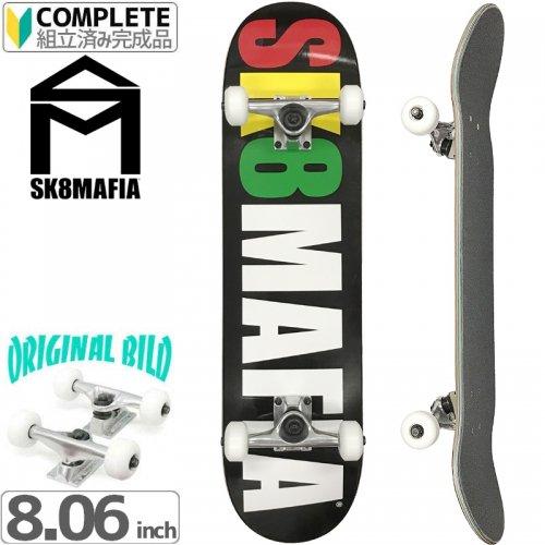 【スケートマフィア SK8MAFIA スケートボード コンプリート】OG LOGO RASTA MC[8.06インチ]オリジナルビルド NO5