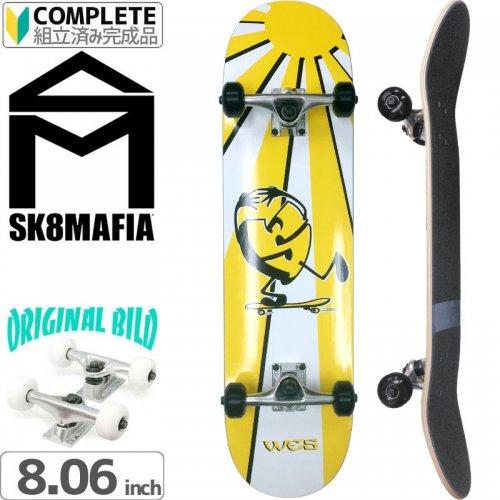 【スケートマフィア SK8MAFIA スケートボード コンプリート】HOUSE LOGO PASTEL[7.75インチ]オリジナルビルド NO7