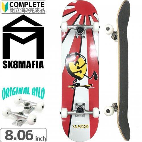 【スケートマフィア SK8MAFIA スケートボード コンプリート】KREMER RISING SUN[8.06インチ]オリジナルビルド NO10
