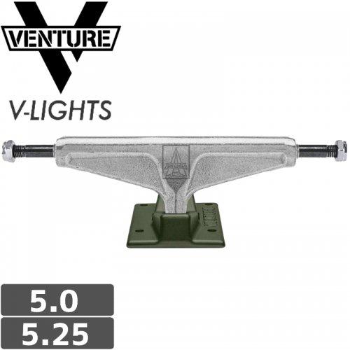 【VENTURE ベンチャー スケボー トラック】COVERT ICON V-LIGHT【5.0】【5.25】NO89