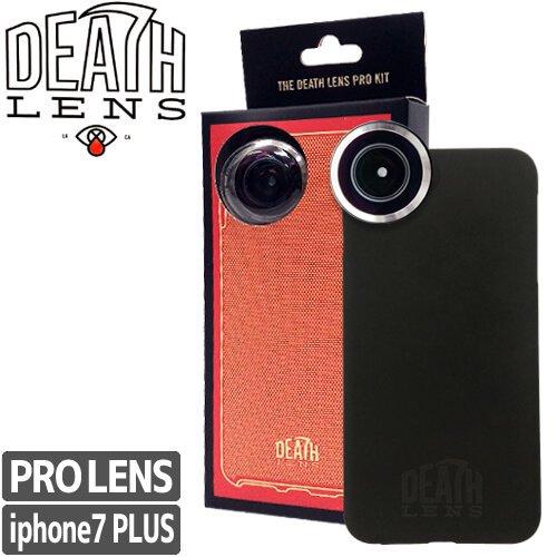 【DEATH DIGITAL デスデジタル レンズ】DEATHLENS デスレンズ PRO KIT - IPHONE 7 PLUS【魚眼】NO11