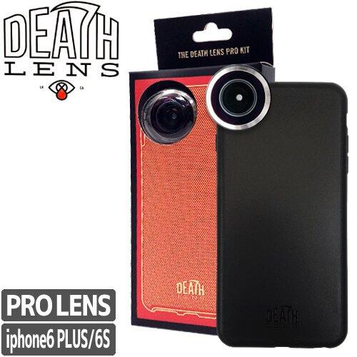 クリアランスSALE!【DEATH DIGITAL デスデジタル レンズ】DEATHLENS デスレンズ PRO KIT - IPHONE 6PLUS / 6S【魚眼】NO12