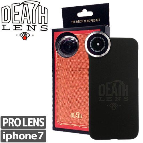 【DEATH DIGITAL デスデジタル レンズ】DEATHLENS デスレンズ PRO KIT - IPHONE 7【魚眼】NO13