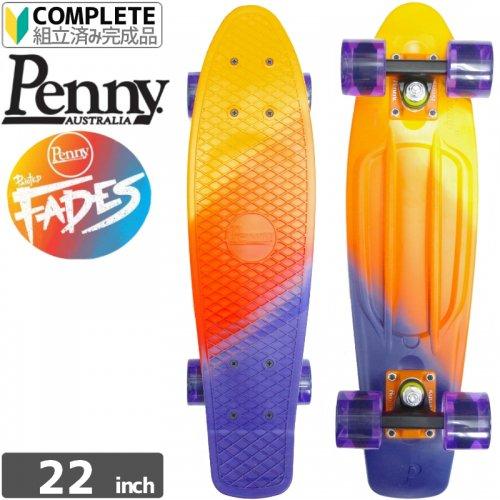 【ペニー PENNY スケートボード コンプリート】PENNY PAINTED FADE[22インチ]NO72