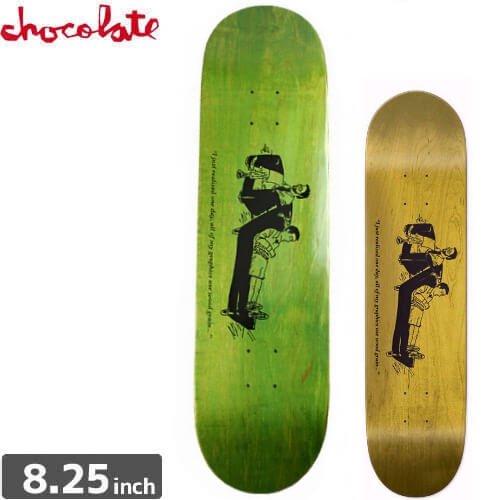 【チョコレート CHOCOLATE スケートボード デッキ】HSU WOOD GRAIN DECK[8.2インチ] NO150