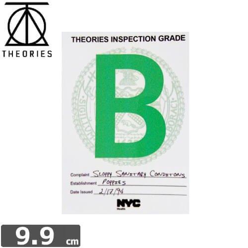 【セオリーズ THEORIES ステッカー】INSPECION GRADE【7cm x 9.9cm】NO23