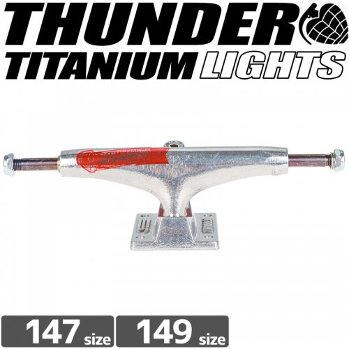 【THUNDER サンダー スケボー トラック】NEW TEAM TITANIUM LIGHTS【147】【149】NO116