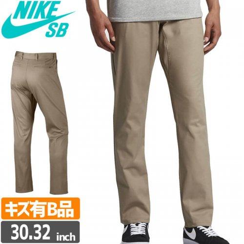 【NIKE SB ナイキ エスビー スケボー チノ】訳アリ Nike SB Flex Icon チノパンツ【カーキ】NO14