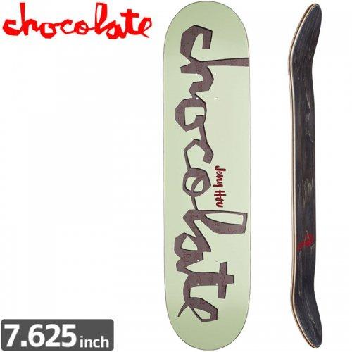 【チョコレート CHOCOLATE スケートボード デッキ】ORIGINAL CHUNK DECK ディップ[7.625インチ]NO153
