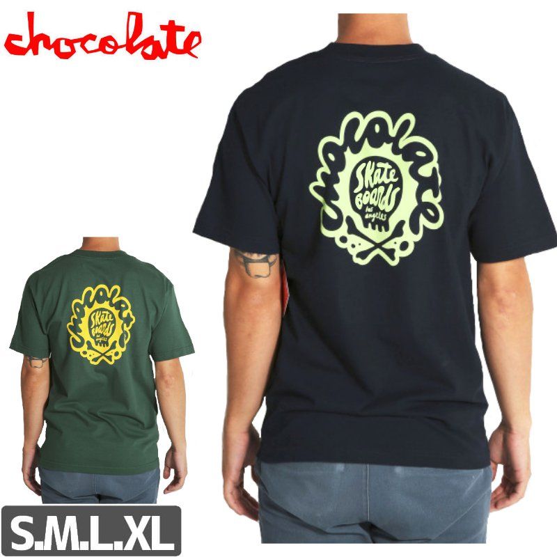 【チョコレート CHOCOLATE スケボー Tシャツ】HOT SKULL TEE NO169