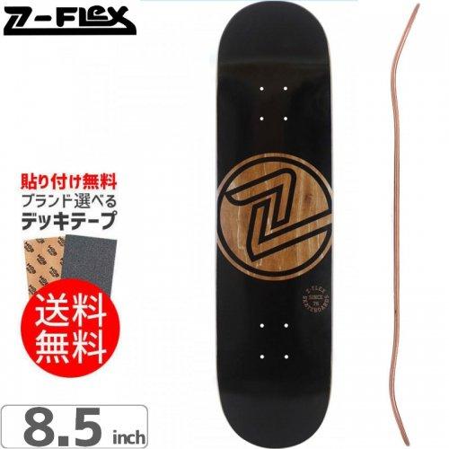 【ジーフレックス Z-FLEX スケートボード デッキ】ORIGINALZ DECK[8.5インチ]NO1
