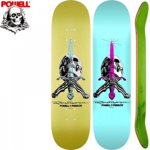 【パウエル POWELL スケートボード デッキ】RAY RODRIGUEZ SKULL & SWORD POPSICLE DECK[8.0インチ][8.25インチ]NO22