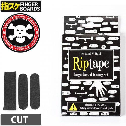 【ブラックリバー BLACKRIVER 指スケ】RIPTAPE FINGERBOARD TUNING SET CUT【32mm】【リップ テープ】NO9