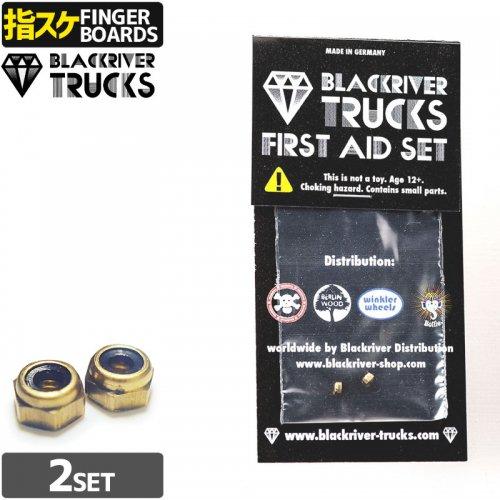 【ブラックリバー BLACKRIVER 指スケ】FIRST AID NUTS 2SET【ナット】NO10