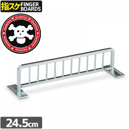 【ブラックリバー BLACKRIVER 指スケ】+BLACKRIVER-RAMPS+ IRON BIKE RACK【24.5cm】NO32