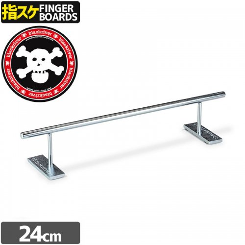 【ブラックリバー BLACKRIVER 指スケ】+BLACKRIVER-RAMPS+ IRONRAIL ROUND HIGHT【24cm】NO33