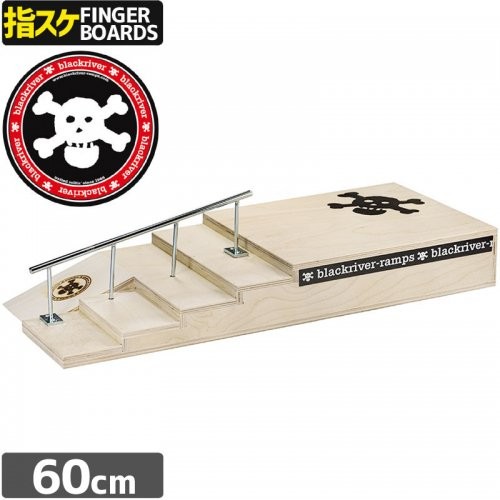 【ブラックリバー BLACKRIVER 指スケ】+BLACKRIVER-RAMPS+ STAIRSET NEW ROUND【60cm】NO37