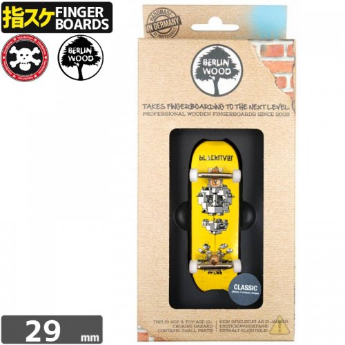 【ブラックリバー BLACKRIVER 指スケ】BERLINWOOD BR MOTHERSHIP SET【コンプリート】【29mm】NO26