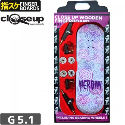【クローズアップ CLOSE UP フィンガーボード】HEROIN SPIRALS FINGERBOARD【G5.1】NO103