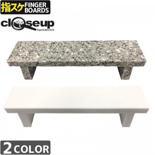【クローズアップ CLOSE UP フィンガーボード】FLAT BENCH 大理石 ベンチ ボックス【2カラー】 NO9