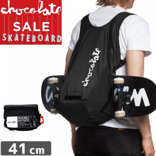 【チョコレート CHOCOLATE バックパック】PACKABLE エコ リュック ブラック】NO19