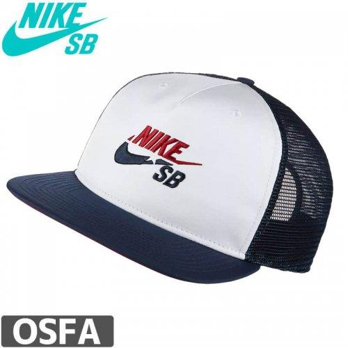 【ナイキ エスビー NIKE SB スケボー キャップ】TRUCKER CAP【ネイビー×ホワイト】NO30