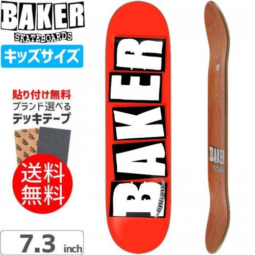 【ベーカー BAKER スケボー キッズ デッキ】BRAND LOGO WHITE DECK MINI [7.2インチ] NO1