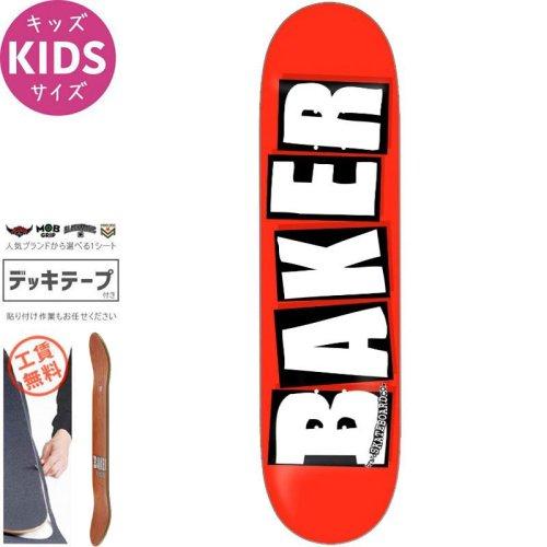 【ベーカー BAKER スケボー キッズ デッキ】BRAND LOGO WHITE DECK MINI [7.3インチ] NO1