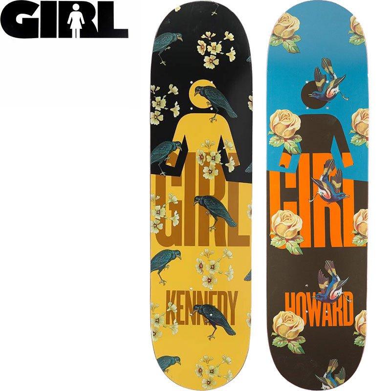 girl スケボー コンプリート