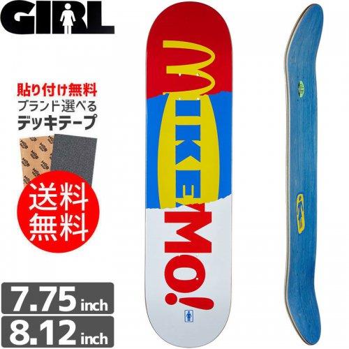 【ガール GIRL スケボーデッキ】MIKE MO BRANDED DECK[7.75インチ][8.12インチ]NO210