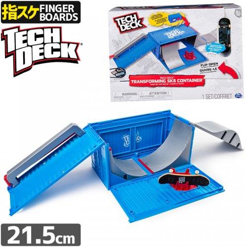 【TECH DECK スケボー 指スケ】TRANSFORMING SK8 折り畳みパーク セクション NO5
