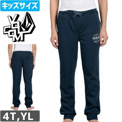 【VOLCOM ボルコム キッズ リトルユース パンツ】RELOAD FLEECE PANT【ネイビー】NO23
