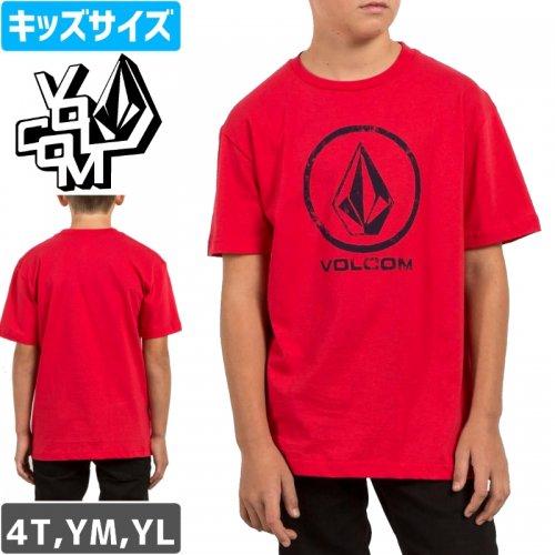 【VOLCOM ボルコム キッズ Tシャツ】LINO STONE S/S YOUTH TEE【レッド】NO77