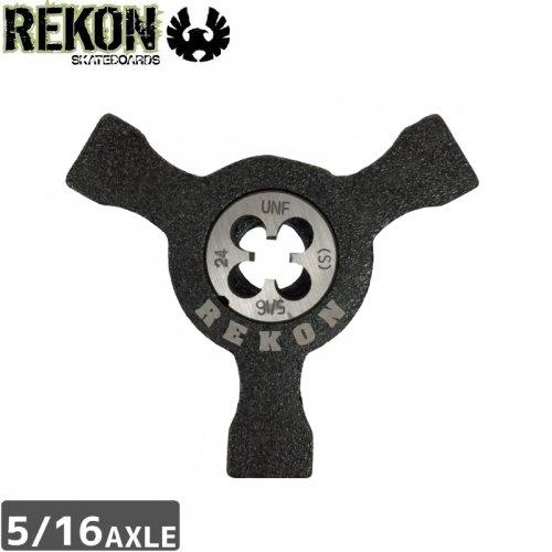 【REKON リーコン スケボー 工具 スケートツール】AXLE REPAIR THEADER TOOL【アクセル用】【ネジ切り】NO8