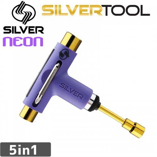 【シルバー SILVER スケボー 工具】PREMIUM TOOL NEON COLLECTION ラチェット ツール【パープル】 NO38