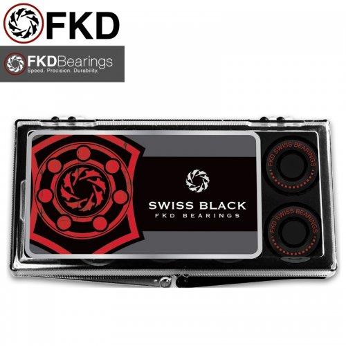 【FKD スケボー ベアリング】SWISS BLACK BEARING【ABEC7相当】NO13