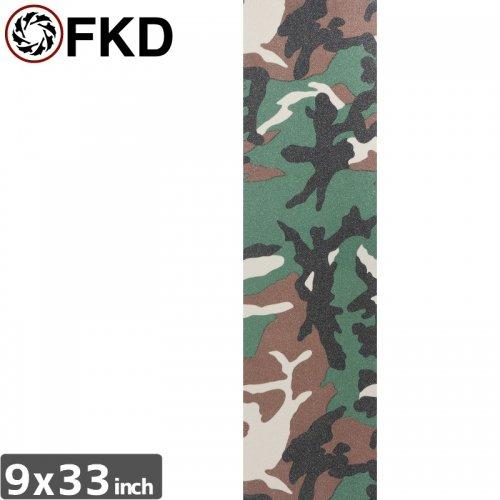 【エフケーディー FKD スケボー デッキテープ】CAMO GRIPTAPE【9 x 33】NO8