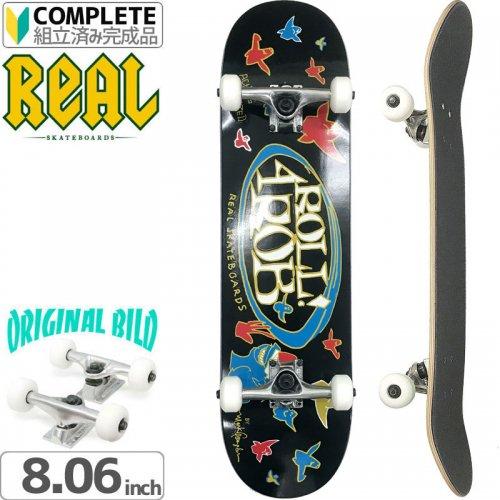 【リアル REAL スケートボード コンプリート】BROCK SPLICED FULL[8.06インチ]オリジナルビルド NO17